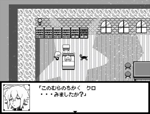 わたしとうどん Game Screen Shot1