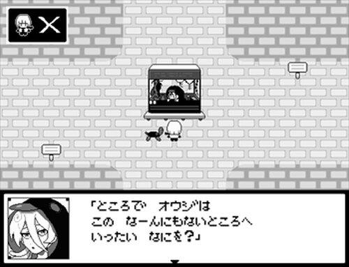 わたしとうどん Game Screen Shot4