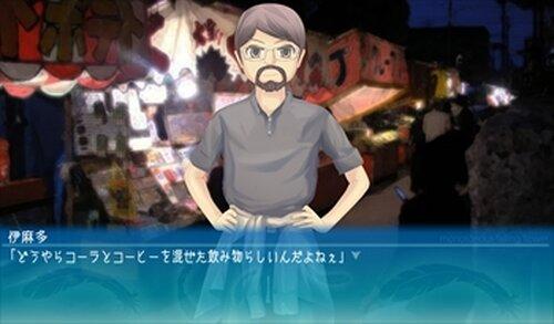 『単調に散る花 第一話/第一・九話 残酷な花』 Game Screen Shot3