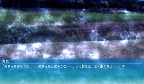 『単調に散る花 第一話/第一・九話 残酷な花』 Game Screen Shot4