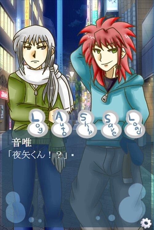 ふわふわ恋色物語~零杜とのXmas~ Game Screen Shot3