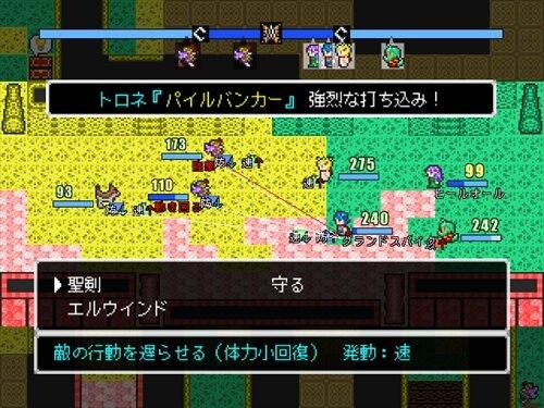 ブリージング・サーガ Game Screen Shot