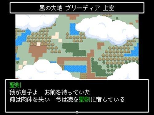 ブリージング・サーガ Game Screen Shot2