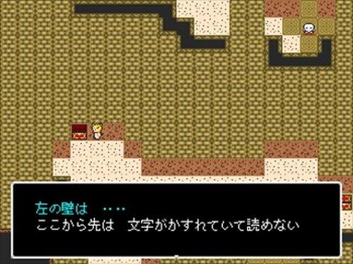 ブリージング・サーガ Game Screen Shot3
