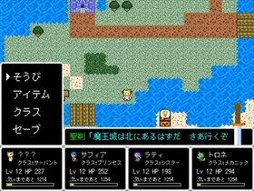 ブリージング・サーガ Game Screen Shot5