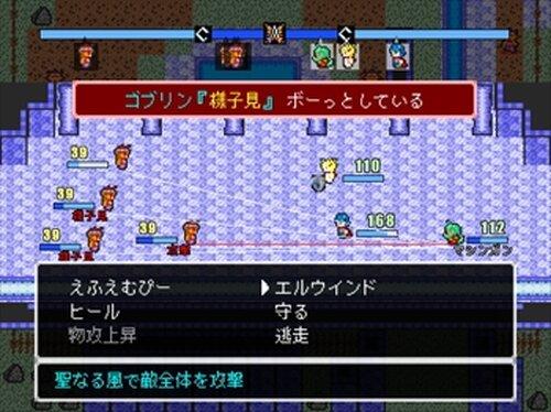 ブリージング・サーガ Game Screen Shots