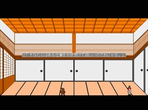 ロープアクション忍者 国逆の黒髑髏 Game Screen Shot2
