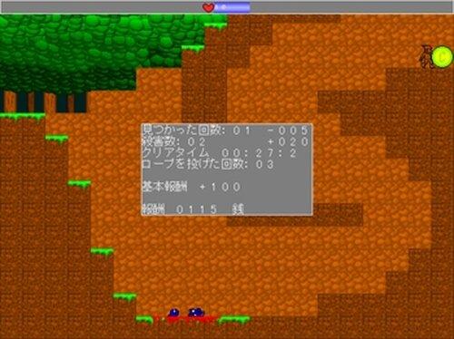 ロープアクション忍者 国逆の黒髑髏 Game Screen Shot4