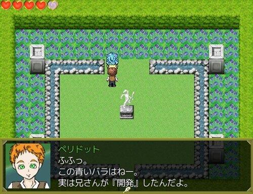 シリーライブラリー Game Screen Shot