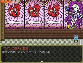シリーライブラリー Game Screen Shot4