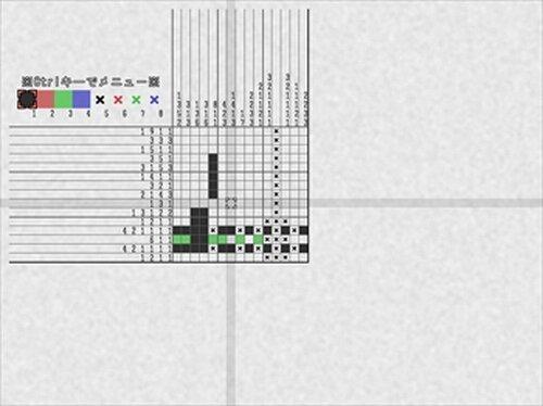 ホーリーピクロス ~ミコのクリスマスけいかく2016~ Game Screen Shots