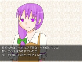 そして彼女は魔女になる Game Screen Shot2