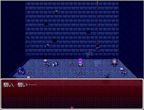 そして彼女は魔女になる Game Screen Shot4