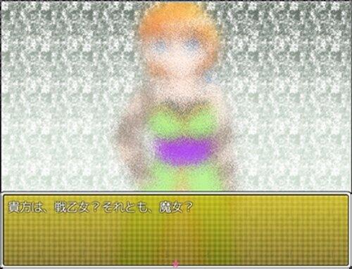 そして彼女は魔女になる Game Screen Shot5