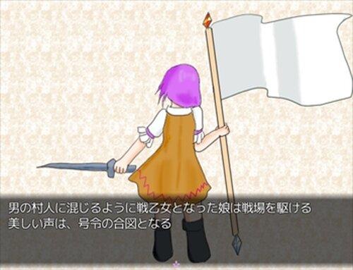 そして彼女は魔女になる Game Screen Shots