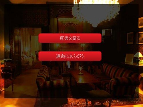1000文字探偵 Game Screen Shot1
