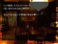 1000文字探偵のゲーム画面