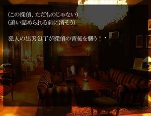 1000文字探偵 Game Screen Shot