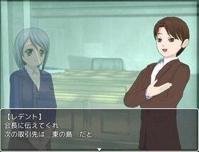 シジョウ Game Screen Shot2
