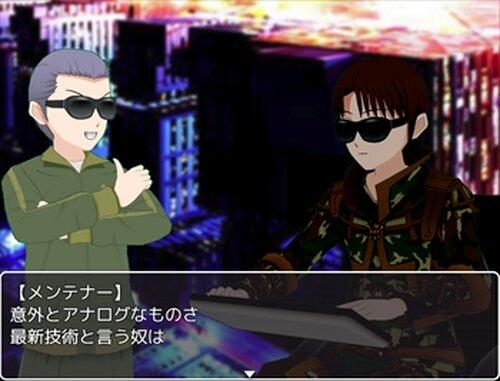 シジョウ Game Screen Shot3