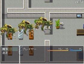シジョウ Game Screen Shot4