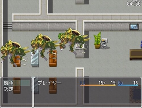 シジョウ Game Screen Shot4