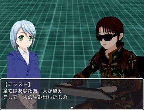 シジョウ Game Screen Shot5