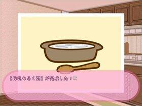 ドキドキ!?お料理♂大作戦!~むちむち★裸エプロンDEイヤンッ♪~ Game Screen Shot5