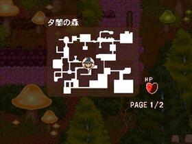 夕闇の森の星拾い Game Screen Shot5