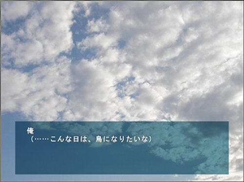 眠れない夜に Game Screen Shot2