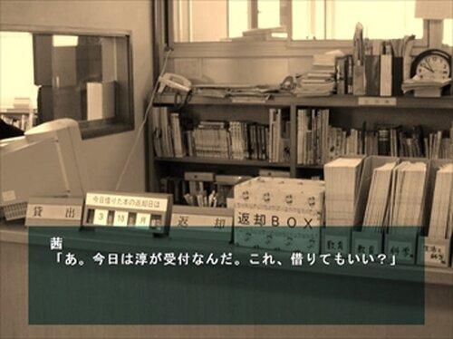 眠れない夜に Game Screen Shot5