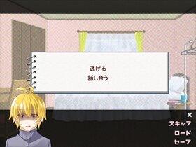 敵わないねっ、お兄ちゃん!! Game Screen Shot4