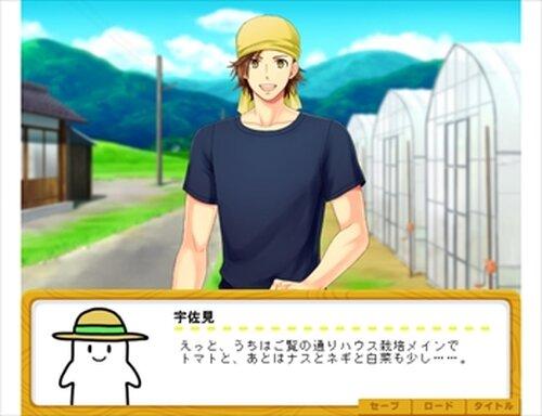 フレキシブル農家 Game Screen Shots
