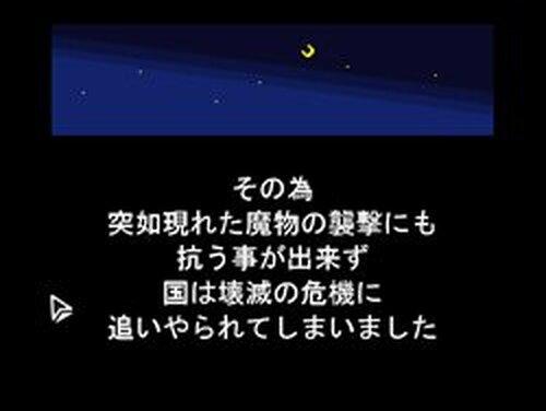 マシンケン 暗黒の谷 Game Screen Shots