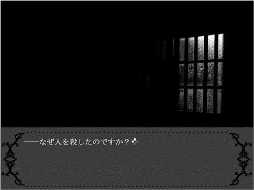 サツジンキ、セモ Game Screen Shot1