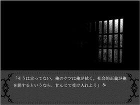 サツジンキ、セモ Game Screen Shot3