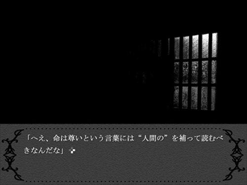 サツジンキ、セモ Game Screen Shots