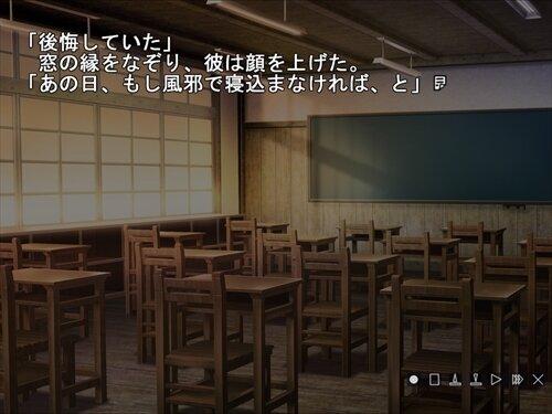 廃校に見守られて Game Screen Shot