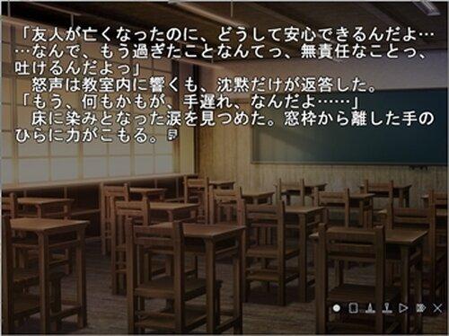 廃校に見守られて Game Screen Shots