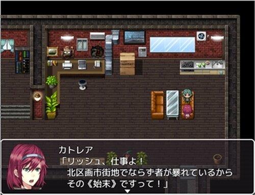 カトレアよ、美しく―― Game Screen Shot2