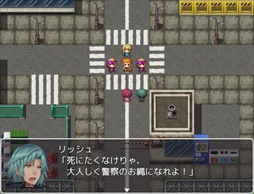 カトレアよ、美しく―― Game Screen Shot3