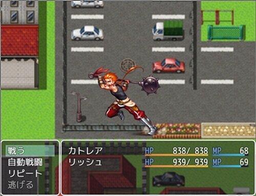 カトレアよ、美しく―― Game Screen Shot4