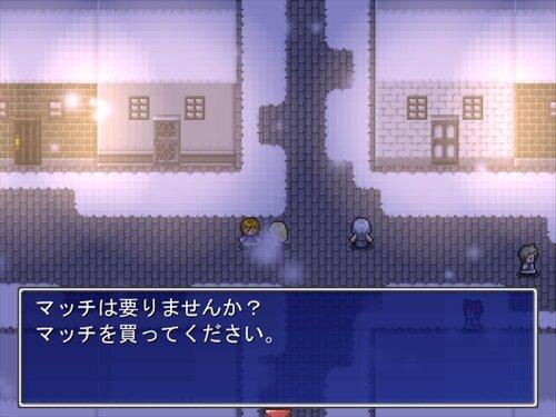 マッチ売りの少女 Game Screen Shot1