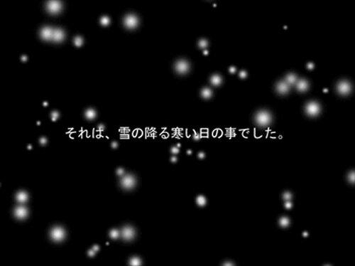 マッチ売りの少女 Game Screen Shot2