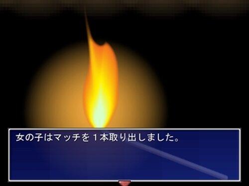 マッチ売りの少女 Game Screen Shot3