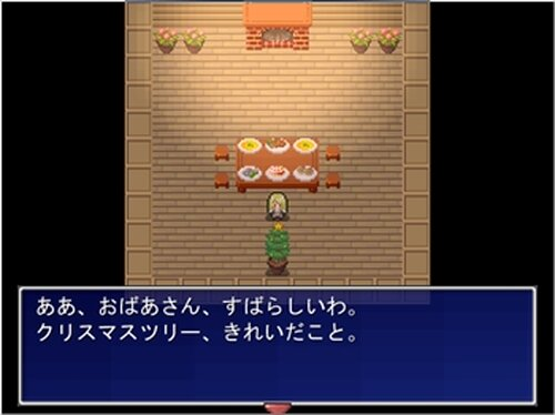 マッチ売りの少女 Game Screen Shot5