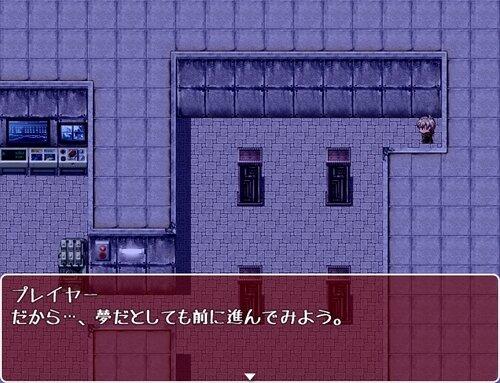君ノ泣ク聖夜 Game Screen Shot1