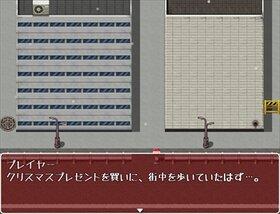 君ノ泣ク聖夜 Game Screen Shot2