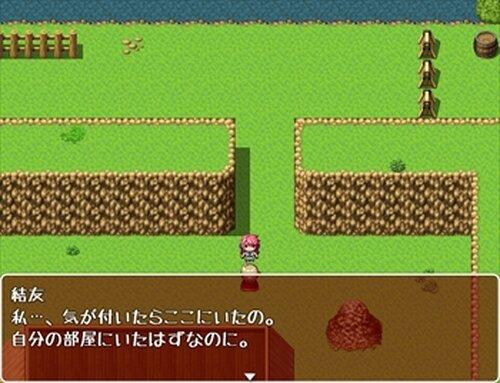 君ノ泣ク聖夜 Game Screen Shot3