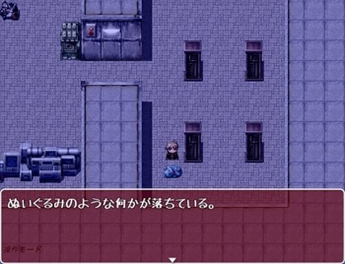君ノ泣ク聖夜 Game Screen Shots